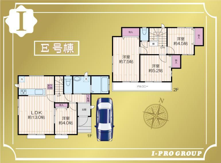 間取り図 7.5帖の主寝室があります