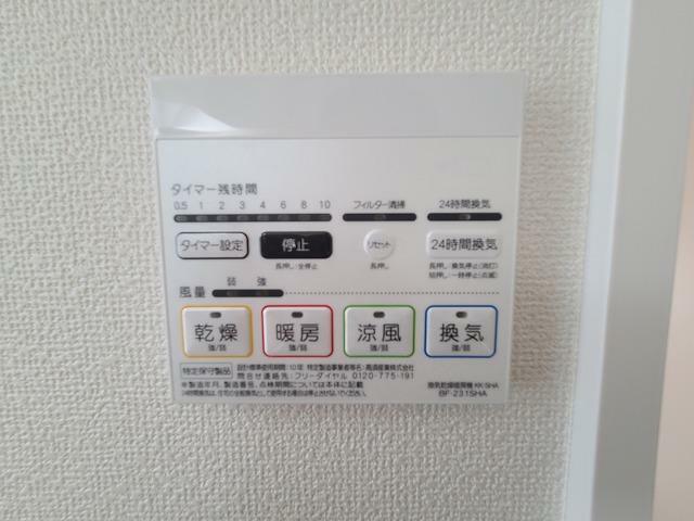 冷暖房・空調設備 浴室乾燥機もございます