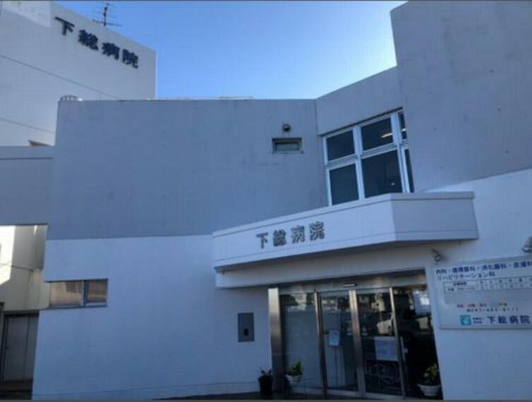 病院 医療法人社団東明会下総病院