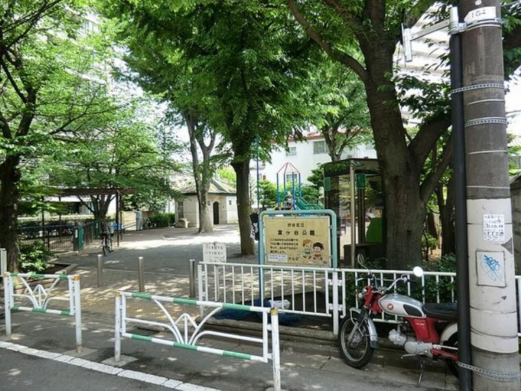 周辺環境 富ヶ谷公園
