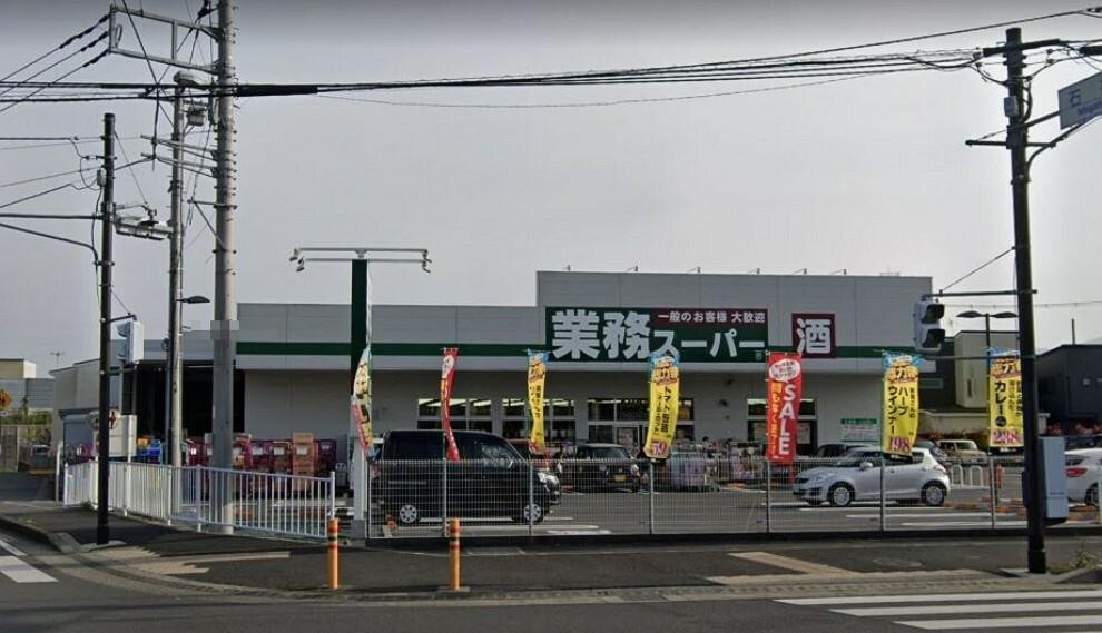 (業務スーパー 成田店)業務スーパー 成田店