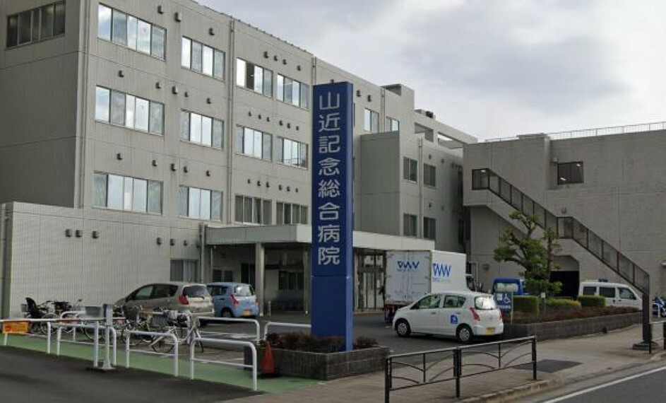 (山近記念総合病院)山近記念総合病院