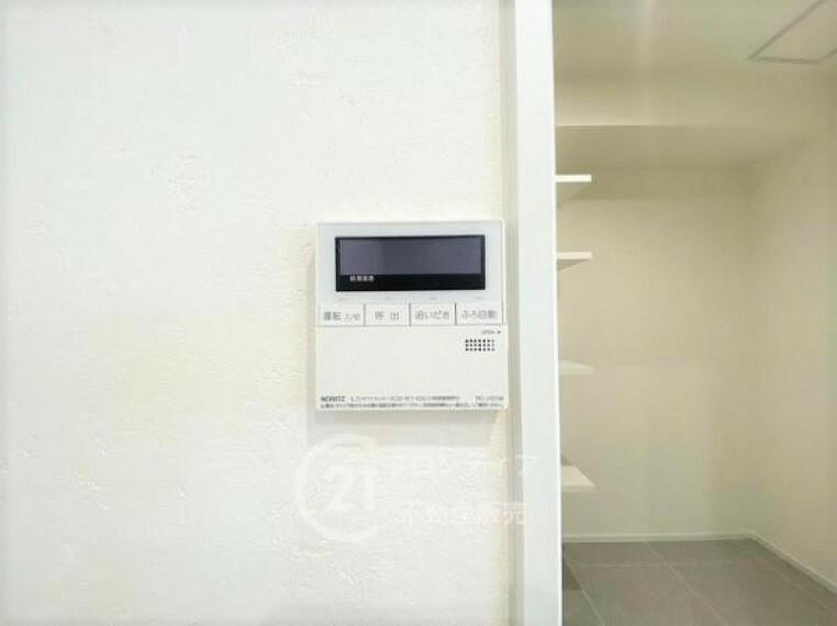 発電・温水設備 給湯リモコン