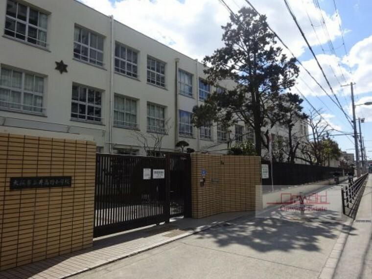 小学校 【小学校】大阪市立井高野小学校まで560m