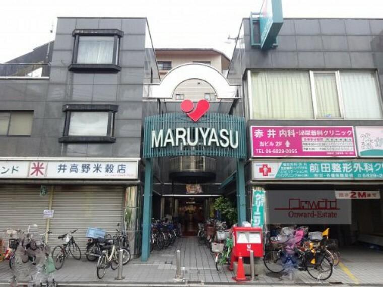 スーパー 【スーパー】マルヤス 井高野店まで720m