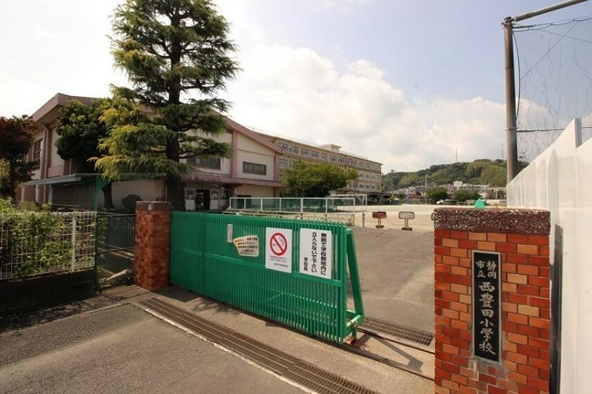 小学校 西豊田小学校