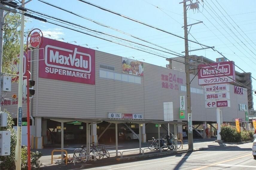 スーパー マックスバリュ曲金店