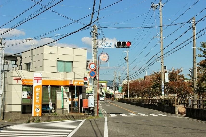 郵便局 堀ノ内郵便局