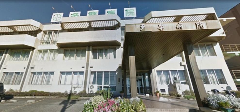 病院 緑雲会多摩病院