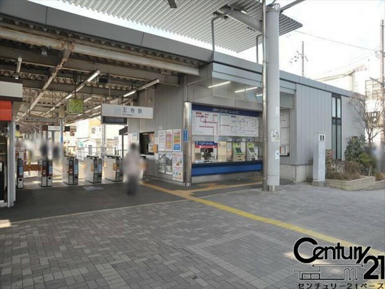 王寺駅(近鉄 生駒線)