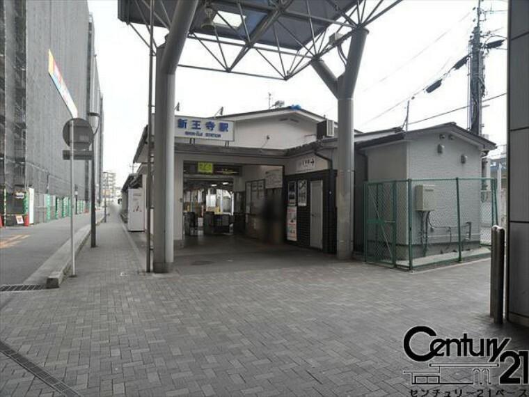 新王寺駅(近鉄 田原本線)