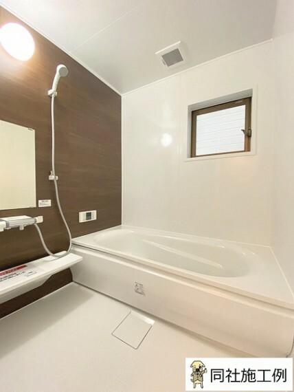 浴室 でゆったりご家族で楽しめるバスタイム