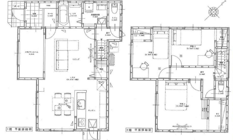 間取り図 2080万円、3LDK、土地面積179.46m2、建物面積97.71m2