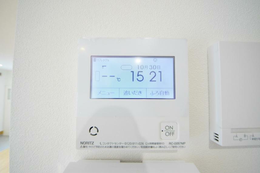 冷暖房・空調設備 LD床暖房コントローラー