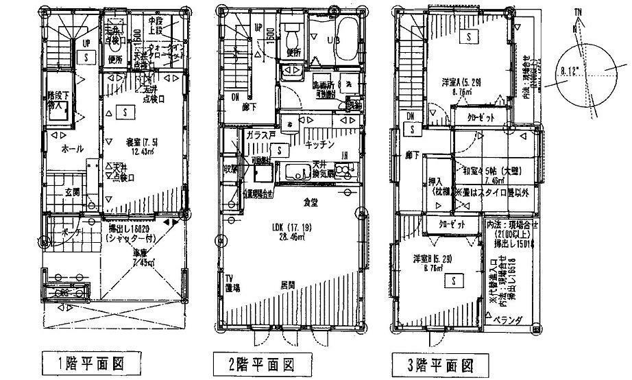 間取り図 3880万円、4LDK、土地面積89.98m2、建物面積110.12m2 江波電停徒歩10分