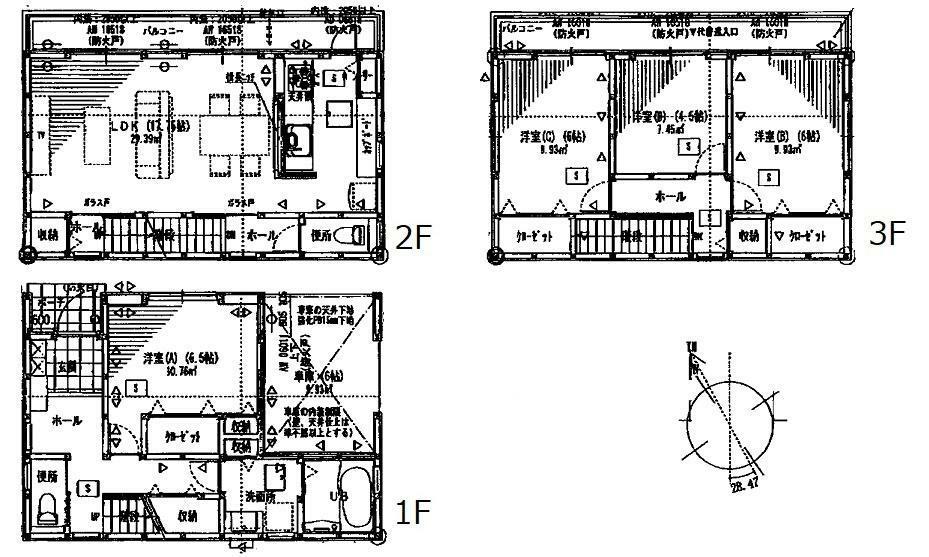 間取り図 3680万円、4LDK、土地面積78m2、建物面積117.58m2 江波電停徒歩13分