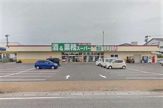 スーパー 酒&業務スーパー京ヶ瀬店