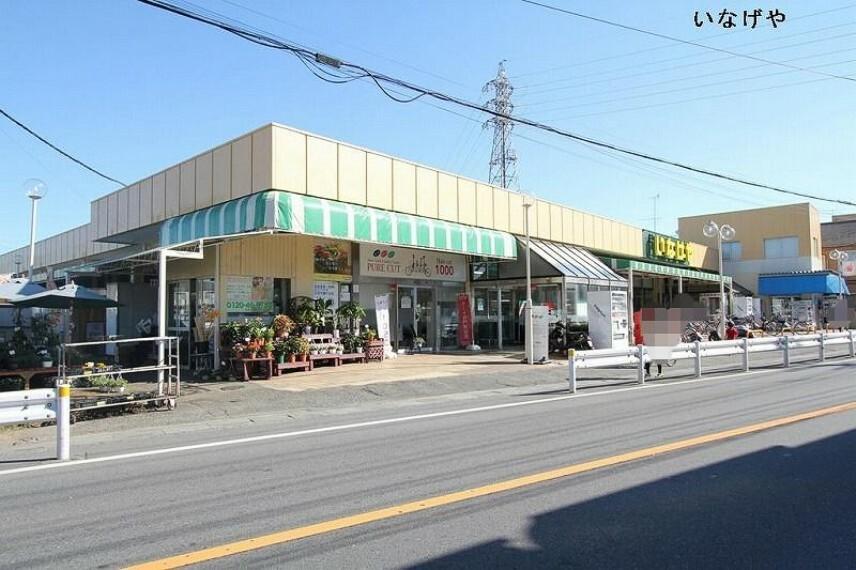 スーパー 【スーパー】(株)いなげや 和光新倉店まで780m