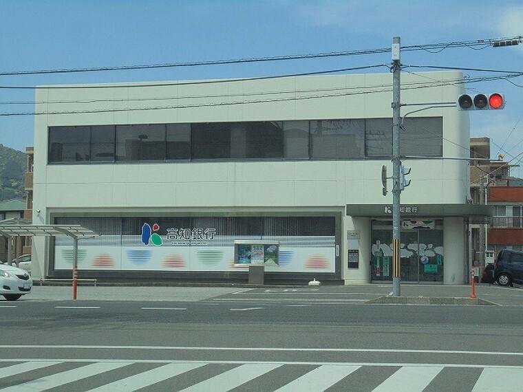 銀行 【銀行】高知銀行 高岡支店まで605m