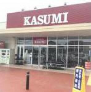 スーパー 【スーパー】カスミ 佐和店まで126m