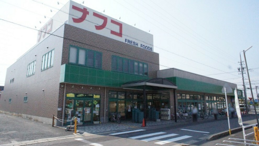 ショッピングセンター ナフコ師勝中央店まで徒歩約35分。(約2800m)
