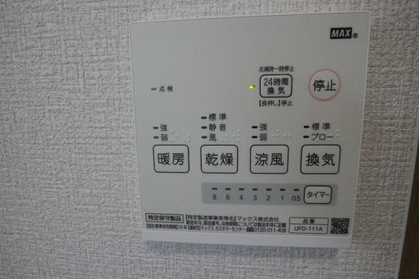 浴室は、換気乾燥暖房器付でヒートショック防止に。またランドリーパイプも設置されていて、雨の日など洗濯物の乾燥にも利用できます。