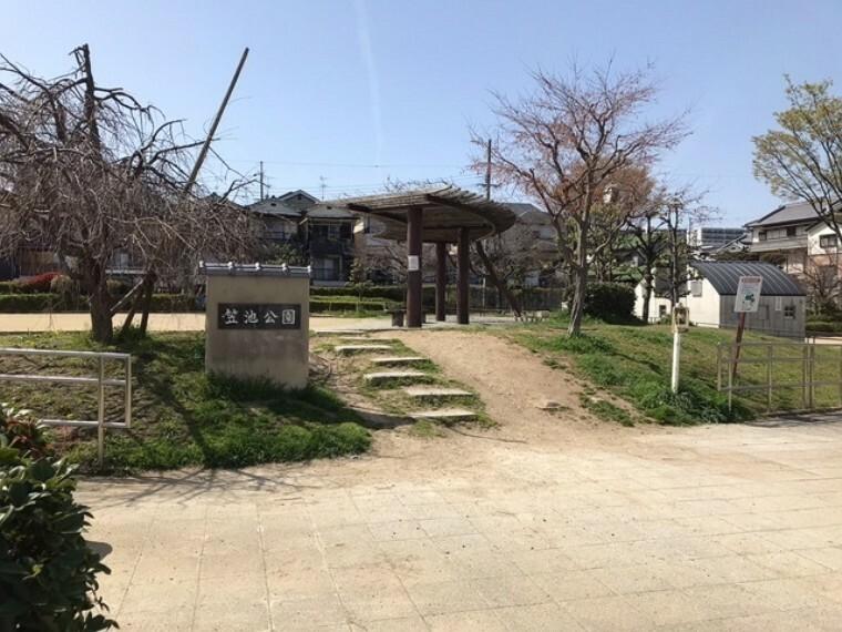 公園 公園には桜の木もあります。お花見も楽しめますよ!