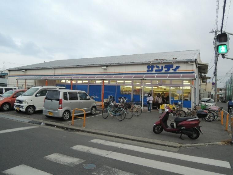 スーパー サンディ陽光園店