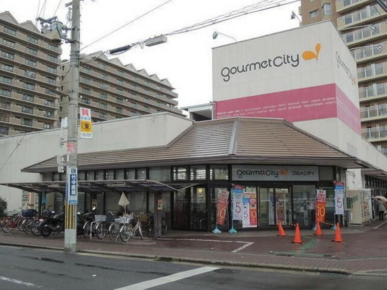 スーパー グルメシティ八尾店