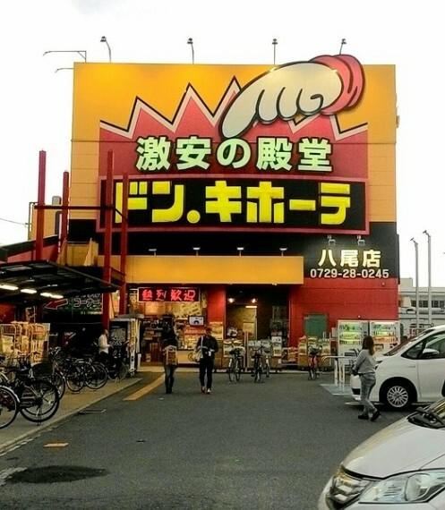 ショッピングセンター ドン・キホーテ八尾店