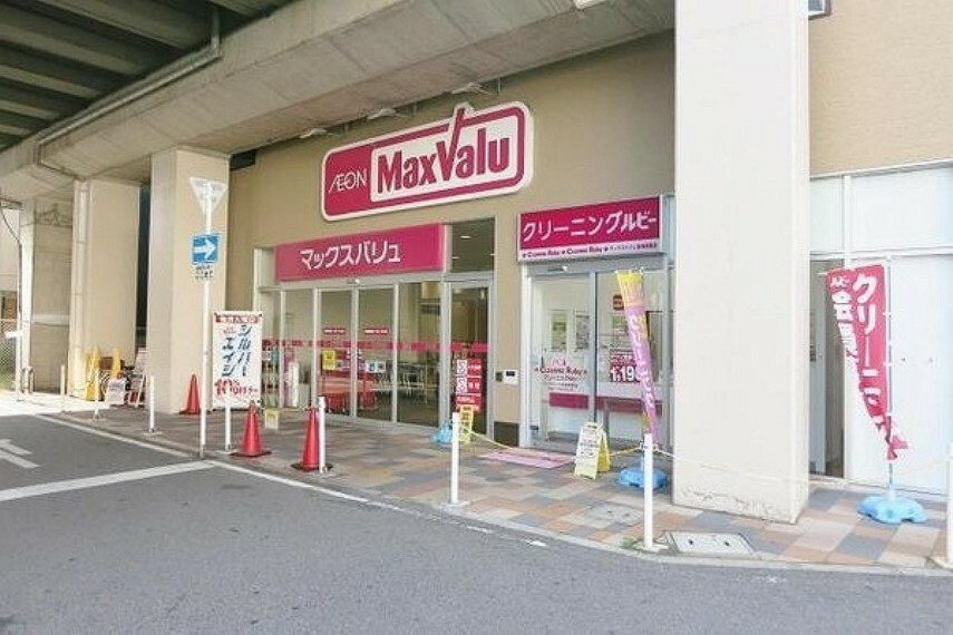 スーパー Maxvalu南海岸里店