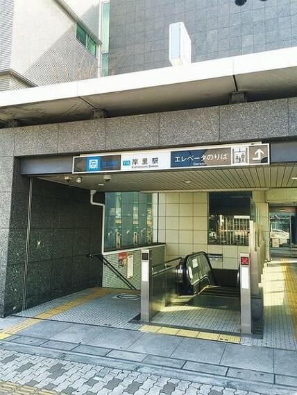 岸里駅(Osaka Metro 四つ橋線)