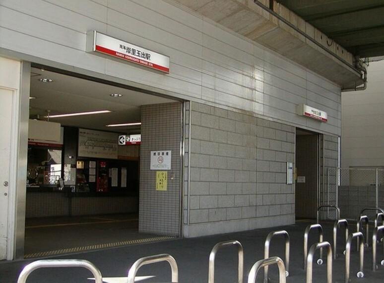 岸里玉出駅(南海 高野線)