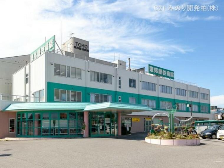 病院 東邦鎌谷病院