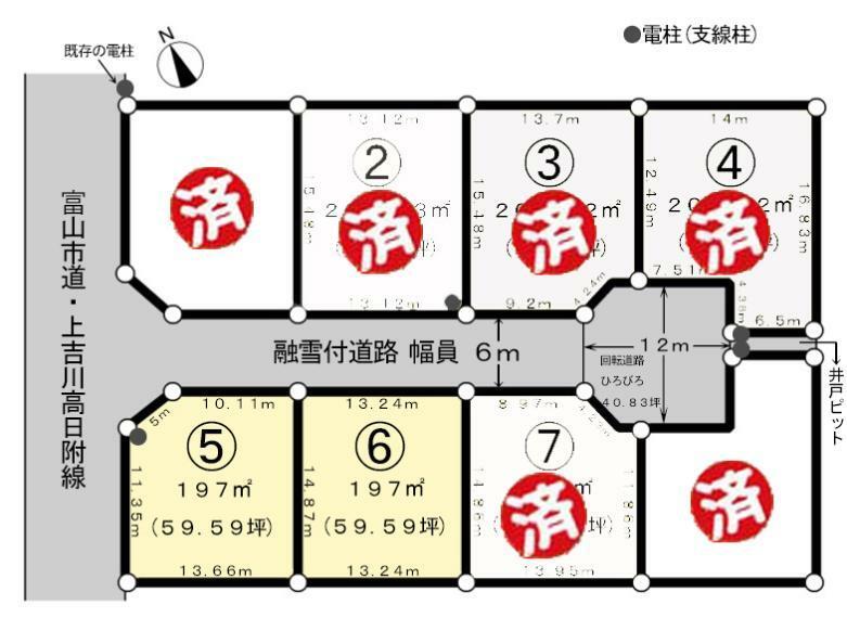 区画図 5号地