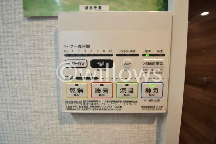 浴室乾燥機完備で毎日のお洗濯も快適です。