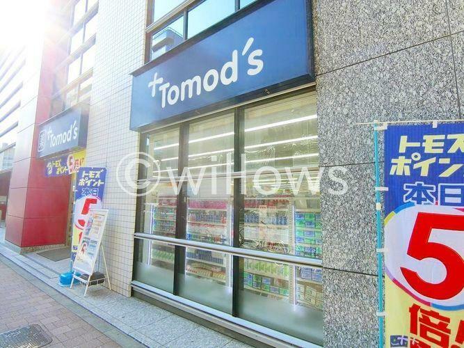 ドラッグストア トモズ西新宿五丁目店