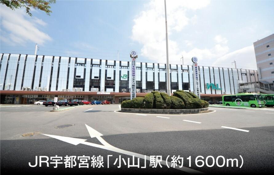 (徒歩20分)。新幹線も利用できるターミナル駅です。