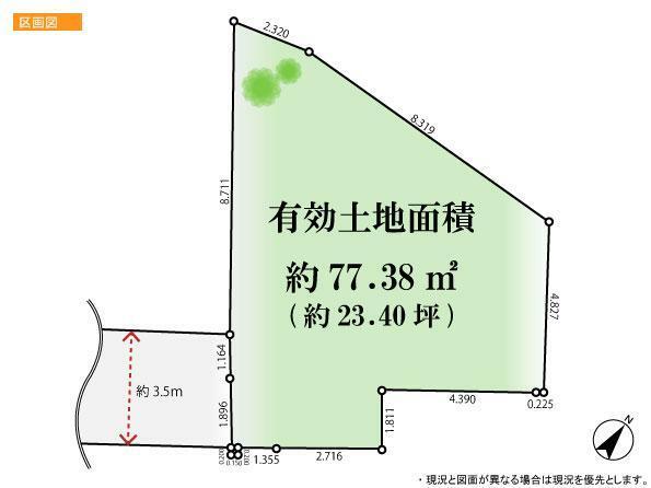 区画図 ●建築条件なしのためお好きなハウスメーカー・工務店にて建築可能