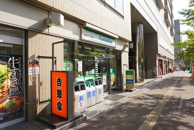 コンビニ ●ファミリーマート音羽二丁目店