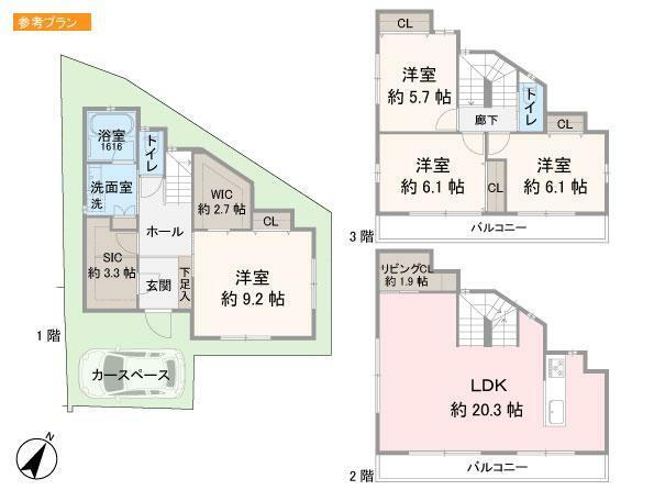 区画図 ●建物参考プラン面積約122.31平米、建築条件なしのためお好きなハウスメーカー・工務店にて建築可能
