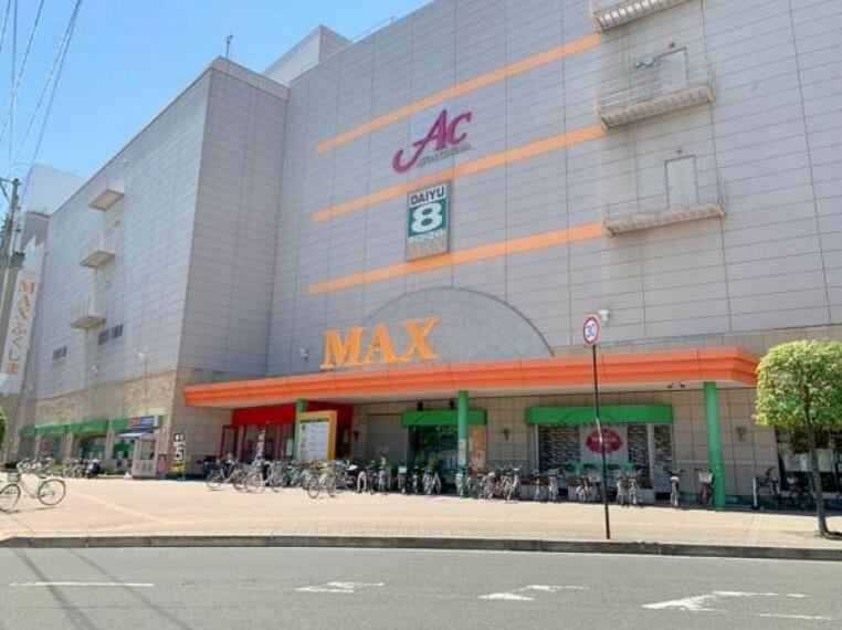 ショッピングセンター <MAXふくしま>4338m/車15分
