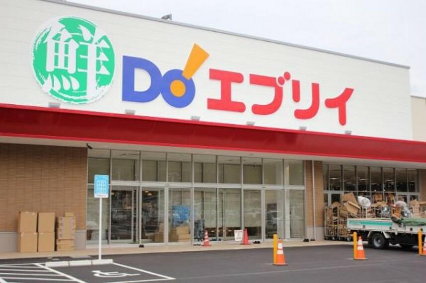 スーパー 業務スーパー エブリイ海田店