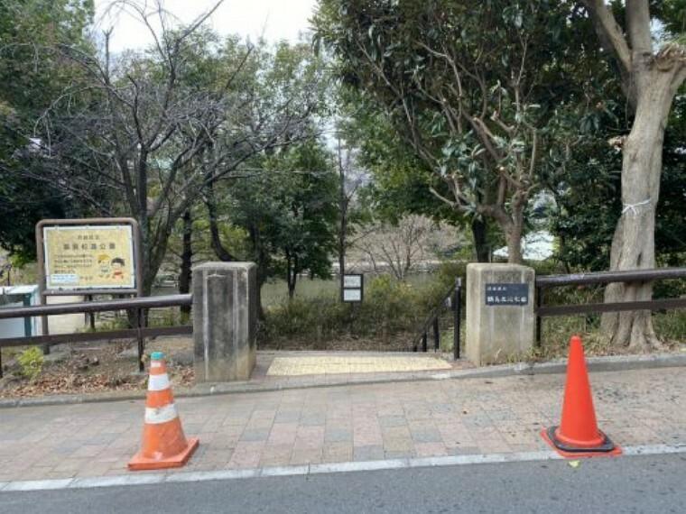 公園 【公園】鍋島松濤公園まで408m