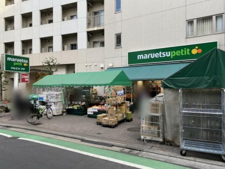 スーパー 【スーパー】マルエツ プチ 渋谷神泉店まで435m