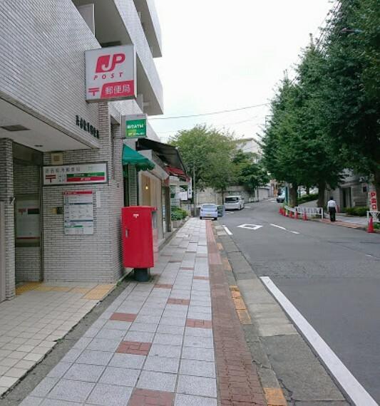 郵便局 【郵便局】渋谷松濤郵便局まで217m