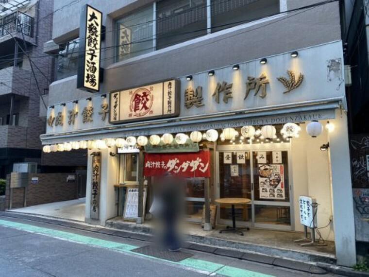 【居酒屋】肉汁餃子のダンダダン 渋谷道玄坂上店まで212m