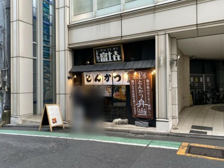 【和風料理】とんかつ富士? 渋谷道玄坂まで197m