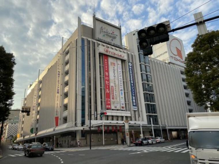 【デパート】東急百貨店本店まで266m