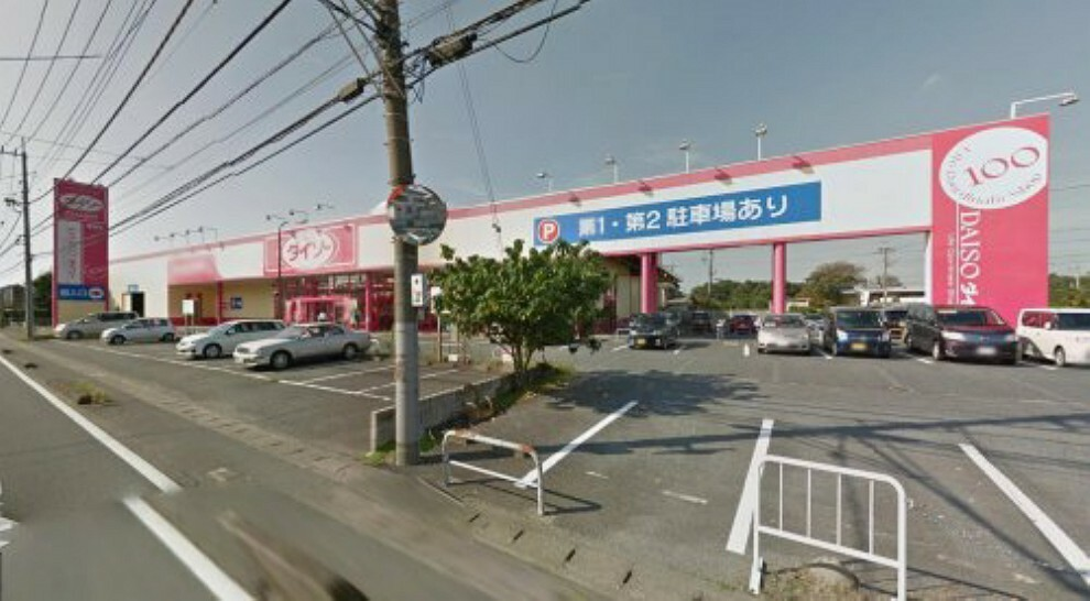 【生活雑貨店】ザ・ダイソー鷲宮店まで1747m